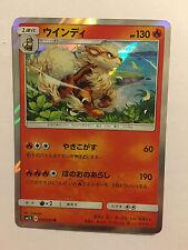 Pokemon Card / Carte Arcanine Rare Holo 010/060 R sm1S