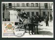 BULGARIA MK 1969 PFERDEKUTSCHE PFERD HORSE MAXIMUMKARTE MAXIMUM CARD MC CM c9207