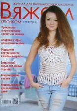 Crochet Pattern Top Dress Russian Magazine Level beginner intermediate 126-127