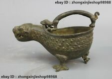 China Bronze wild beast dragon Zun Dynasty wine containers Vessel Sculpture
