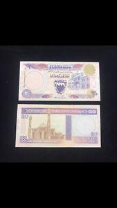 BAHRAIN 20 DINARS P-16 1993 BOAT MAP UNC UN AUTHORIZED ISSUE
