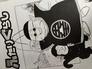 Dragon Bola Hecho a Mano doujinshi Burbujas X Kaiou Sama (A5 14pages) Surimi