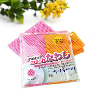 2Pcs Net Cloth Sponge Scrubber Cleaning Cleaner Pads Kitchen Dish Washing LG