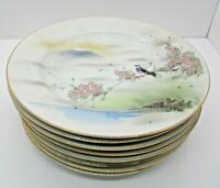 8 Vintage Dinner Plates Birds Water Mountain Scene Asian Andrea by Sadek?