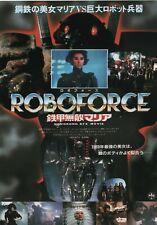 Roboforce / I Love Maria 1988 Tsui Hark Japanese Chirashi Movie Flyer Poster B5