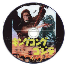 King Kong vs Godzilla (Kingu Kongu tai Gojira) (1962) Japanese Monster Movie DVD