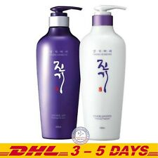 Daeng Gi Meo Ri Vitalizing Shampoo 300 ml + Conditioner 300 ml