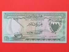 BAHRAIN ( 1964 RARE SCARCE ) 10 DINARS 1st ISSUE HIGH GRADE BANK NOTE,aUNC