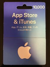 Apple/iTunes Gift Card/¥10,000/$100/Japan/Japanese/send fast/free shipping