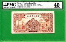 CHINA  P842A  1949 500 YUAN   PMG 40    S/M C282-56