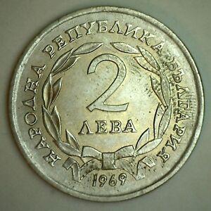 1969 Copper Nickel Bulgaria 2 Leva Coin KM# 77