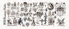 1/18 Scale Custom Tattoos  for Action Figures: Russian Mafia - Waterslide Decals