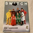 SWITCH 36-10 Jun Takahashi undercover special feature from Japan