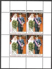 North OSSETIA (Russia Local) Wedding of Prince Philippe Sheet MNH** Privat
