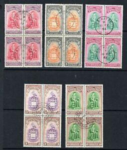 BRITISH COMMONWEATH - Caribbean 1950s 5 x blocks used - see scan