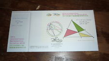 2016 HONG KONG STAMP ISSUE FDC, 57TH MATHS OLYMPICS MINISHEET