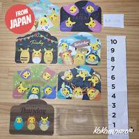Pokemon Nebukuro Pikachu Sleeping Bag Stationary Set From Japan