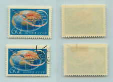 Russia USSR 1958 SC 2086 MNH and used. rtb3908