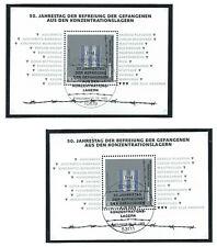 Allemagne RFA Bloc N°31 Obl (FU) 1er jour 05/05/1995 Berlin et Bonn - Libération