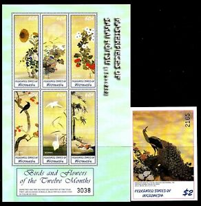 MICRONESIA Sc 489+S/S NH issue of 2002 - ART OF JAPAN