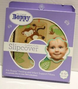 SEALED Boppy Cottony Cute Feeding & Infant Support Pillow Slipcover Jungle Patch