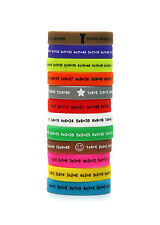 MATHS TIMES TABLE SILICONE WRISTBANDS