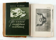 1957 Soviet Russia Technics of Sports SWIMMING Russian Book with 22 Kinograms