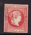 Philippine Spain 1864 Queen Isabella Scott's #14 , 4 margins Fresh mint VF
