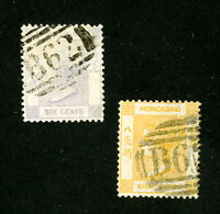 Hong Kong Stamps # 12, 13 VF Used Set of 2 Scott Value $32.50