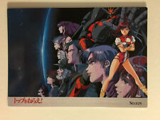 GunBuster Carddass Masters 25
