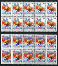 Liberia 2017 MNH Hong Kong Returns to China 20th 2x 10v Block History Stamps
