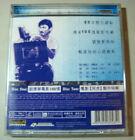 Andy Lui 劉德華 - 2000年出品 電影100情 + A Fighter's Blues 阿虎 製作特輯 雙VCD