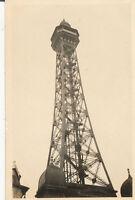 Fall 1944 WWII Lyon, France US Army GI's  Photo No 2,  Tower, closeup