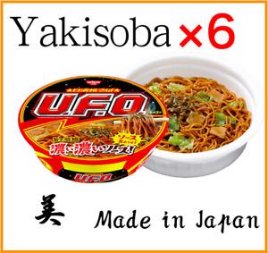 Japanese Instant UFO Yakisoba x6 (Nisshin) Most Famous Instant Yakisoba in Japan
