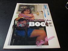 """Sophie Marceau Japanese Photo Book """"SWEET BOOK"""" 1983 Japan  good"""