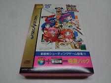 Game Tengoku Limited Pack Sega Saturn Japan NEW