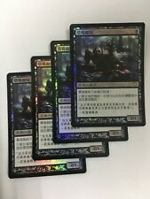 Gravecrawler FOIL x4 T-Chinese Asian MTG Buy-A-Box Promo Dark Ascension NM