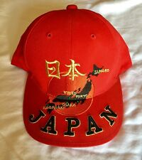 Embroidered Japan Red Baseball Cap NWT Designed by Japanesque Cotton Buckle