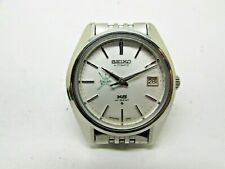 Vintage Seiko KS Hi-Beat 5625-7000 Automatic With UAE Military logo men Watch