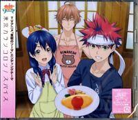 TOKYOKARANKORON-SPICE-JAPAN CD+DVD B63