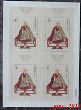 China Stamp 2016-24 Monk Xuanzang take Journey to the West uncut Silk S/S MNH