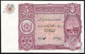 AFGHANISTAN 5 AFGHANIS P-16 1936 MINARET UNC WITH DATE RARE CURRENCY MONEY NOTE