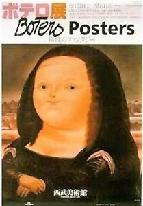 Fernando Botero Iconic Mona Lisa Out-of-Print Museum Poster and VERY RARE