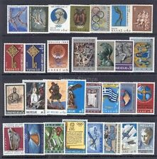 30 Greek Stamps MINT, 11 Complete Sets Year 1968, Health Olympic Games Mexico