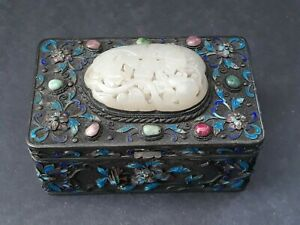 Vintage Antique Chinese Silver Cloisonne Box & Carved Pale Green Jade Medallion