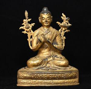 "8"" Tibet Old Bronze Gilt Buddhism Temple Je Tsongkhapa Lama Mast Buddha Statue"