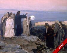 O JERUSALEM JESUS CHRIST WEEPING OVER CITY PAINTING BIBLE ART REAL CANVASPRINT