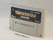 DENSETSU NO OGRE BATTLE SUPER FAMICOM SNES 16 BIT GIAPPONESE JAP JP NTSC IMPORT