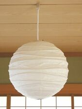 ISAMU NOGUCHI AKARI 45D Pendant Japanese Lamp Light Shade Only Fast Shipping