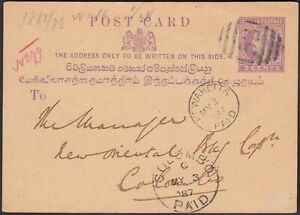 Ceylon Postcard 1887 Ganzsache postal stationery postcard fine used   (28462